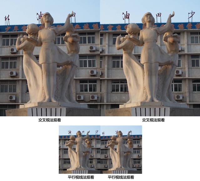 立体摄影-雕塑